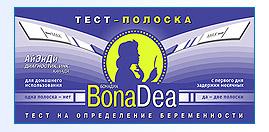 BonaDea