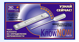 KnowNow optima